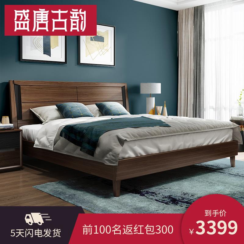 盛唐古韵 实木床简约欧式1.8米婚床主卧小户型现代双人床A1303