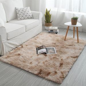 客厅卧室长毛扎染地毯茶几毯家用现代简约地垫床边卧室满铺飘窗垫