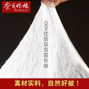 蚕丝被100%桑蚕丝被二合一子母被手工春秋全棉被子被芯冬被四季被