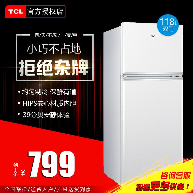 特价TCL BCD-118KA9双门小型118升两门冰箱冷藏冷冻家用节能静音