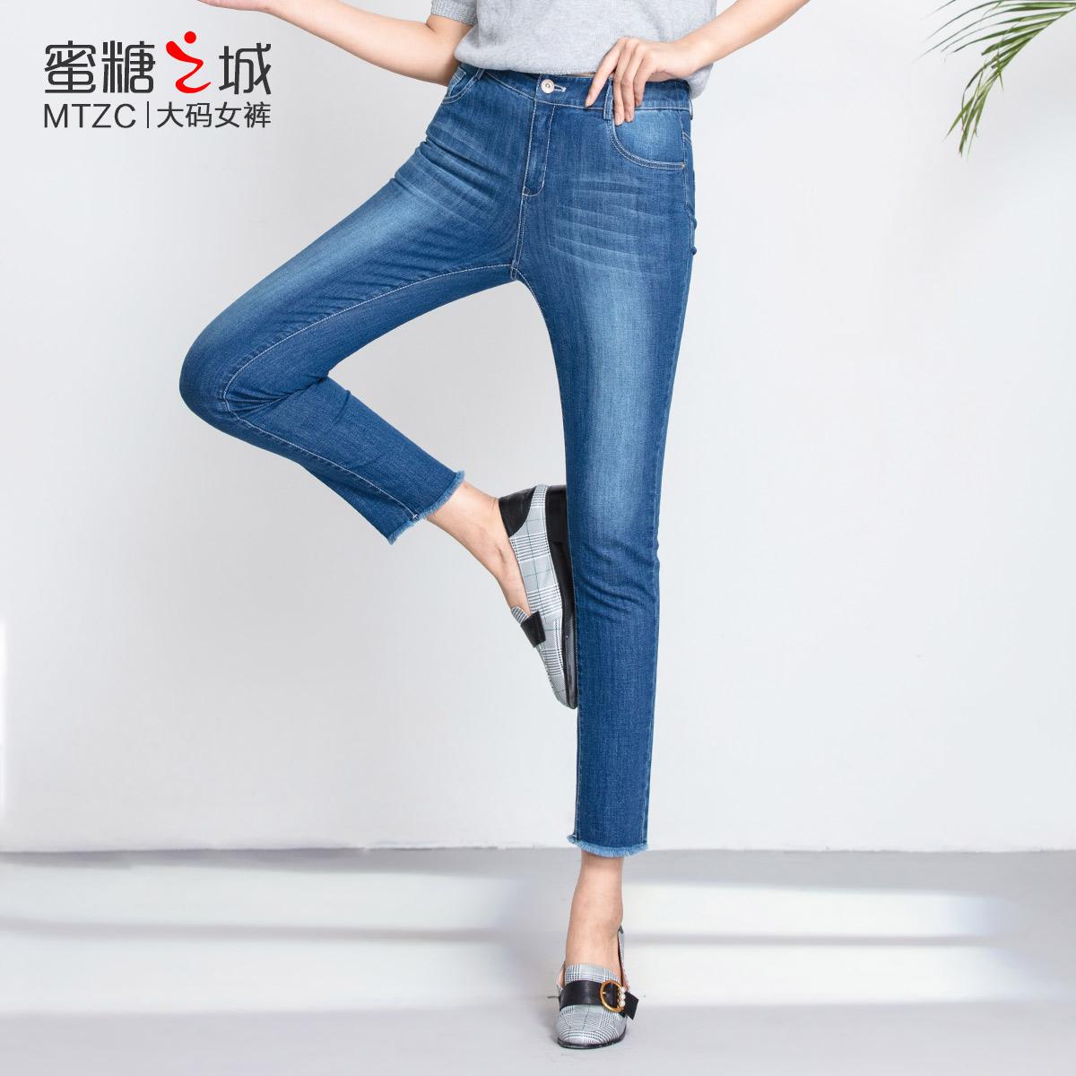 蜜糖之城2018春季新款大码牛仔裤女九分毛边小脚裤八分裤子8M2292