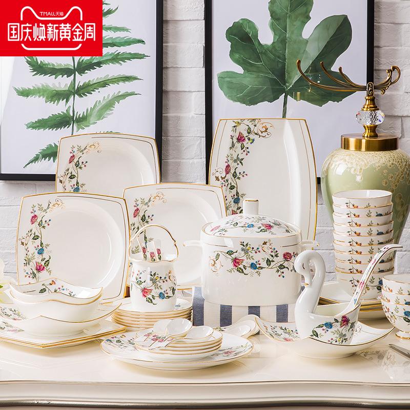 碗碟套装 家用 中式景德镇陶瓷餐具碗筷盘子礼盒套装个性10人用