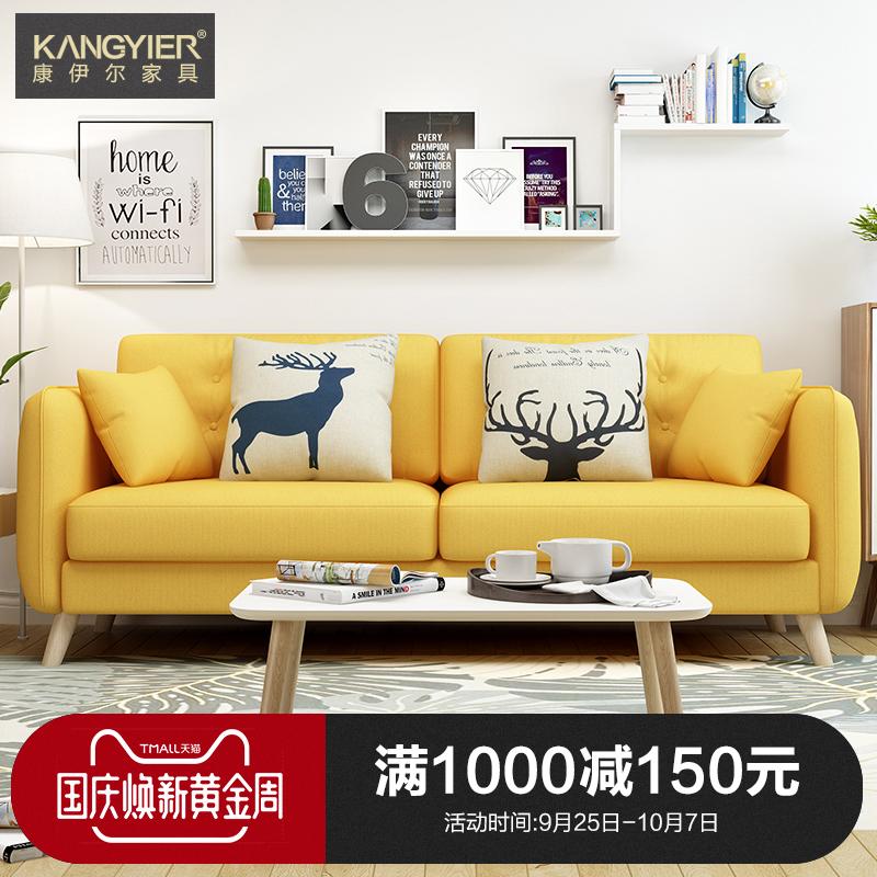 北欧风格沙发小户型布艺简约现代三人客厅 整装双人日式家具组合