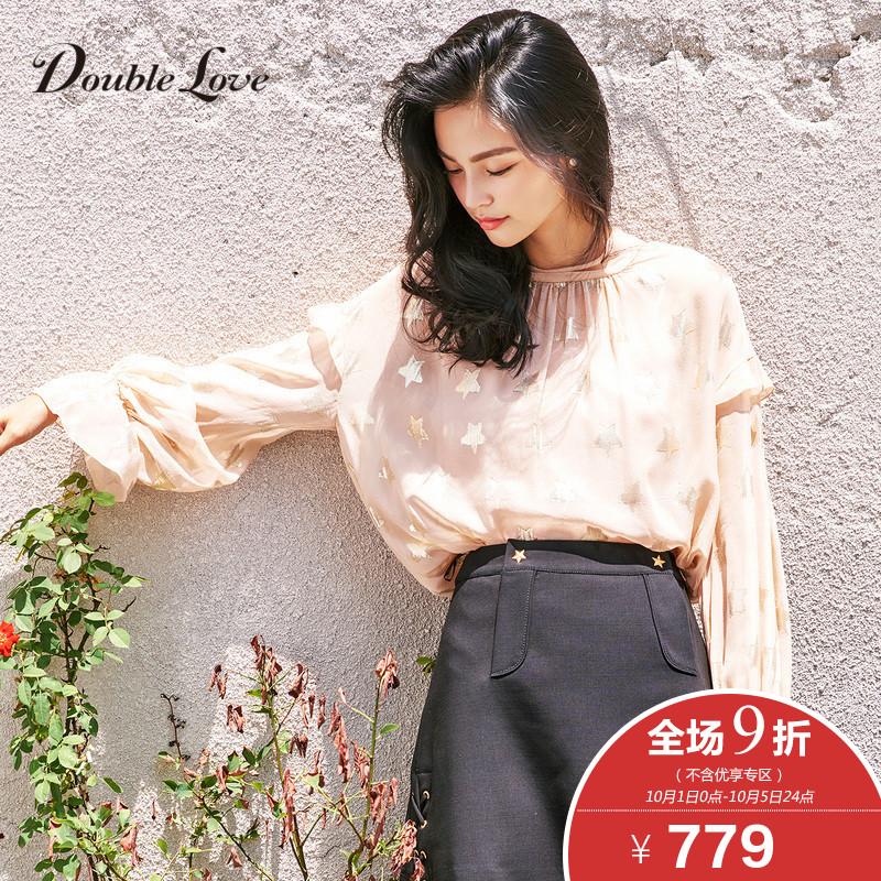 Doublelove女装新款星星印花喇叭袖带内搭桑蚕丝雪纺衫