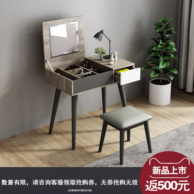 帕雅奇北欧现代简约风格妆台小户型梳妆桌多功能翻盖化妆台家具