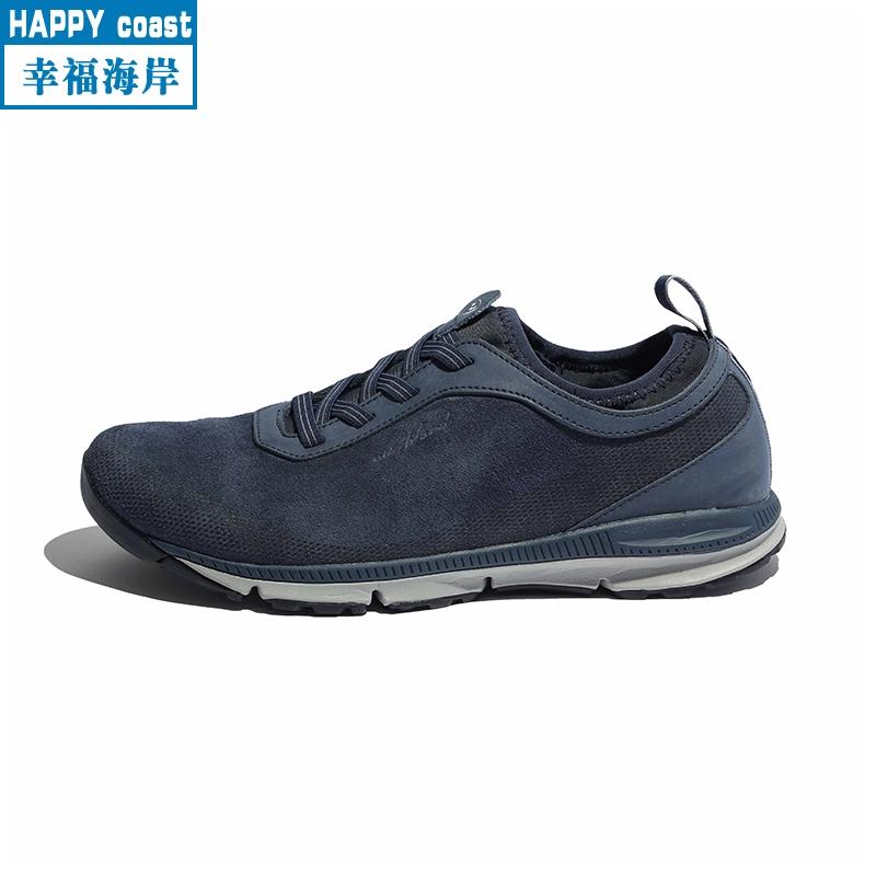 HFAN2018秋冬新款户外男式耐磨舒适透气低帮徒步休闲鞋FT075509