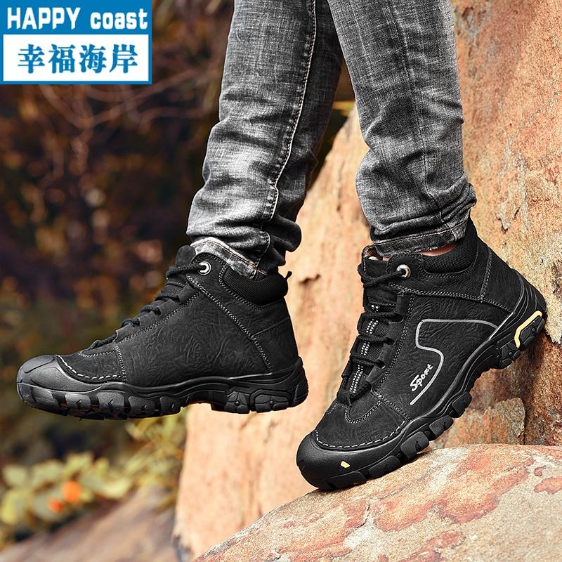 H·FAN冬季户外运动休闲鞋男士加绒棉鞋中年爸爸真皮鞋黑色软底头