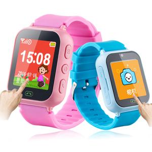 卡兮兮儿童电话手表防水智能通话定位手环学生手机多功能男孩女孩