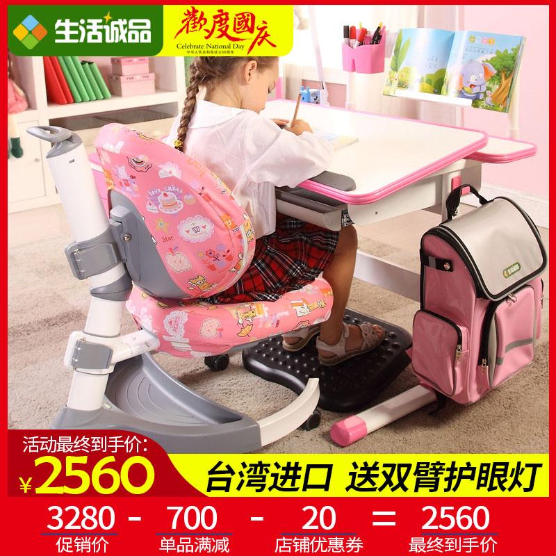 生活诚品儿童学习桌书桌写字桌可升降学生桌课桌台湾进口成长桌椅