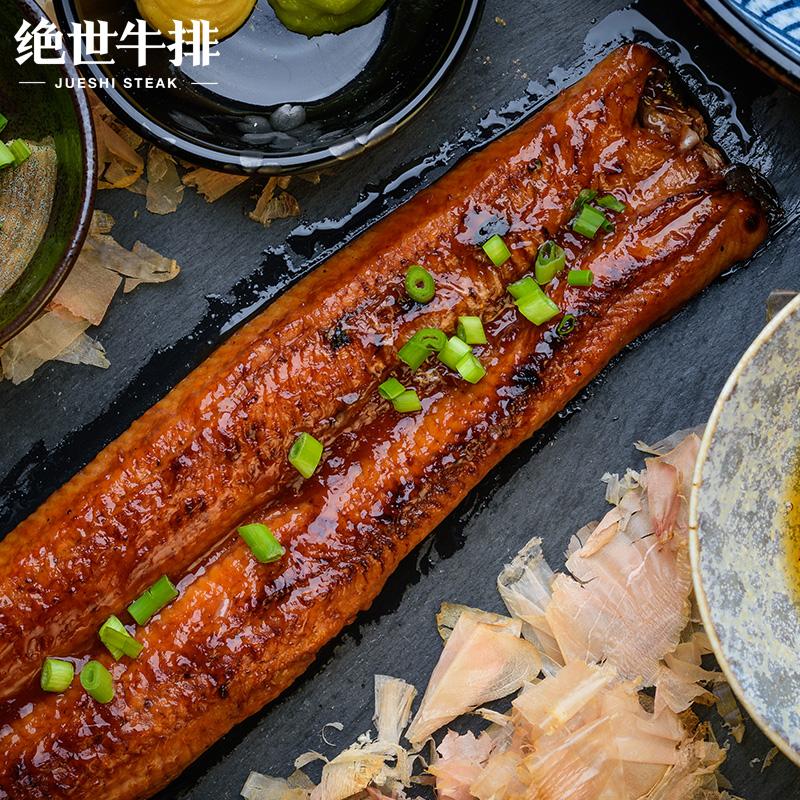 绝世 日式即食蒲烧鳗鱼 烤鳗 437g 天猫优惠券折后¥78包邮(¥98-20)