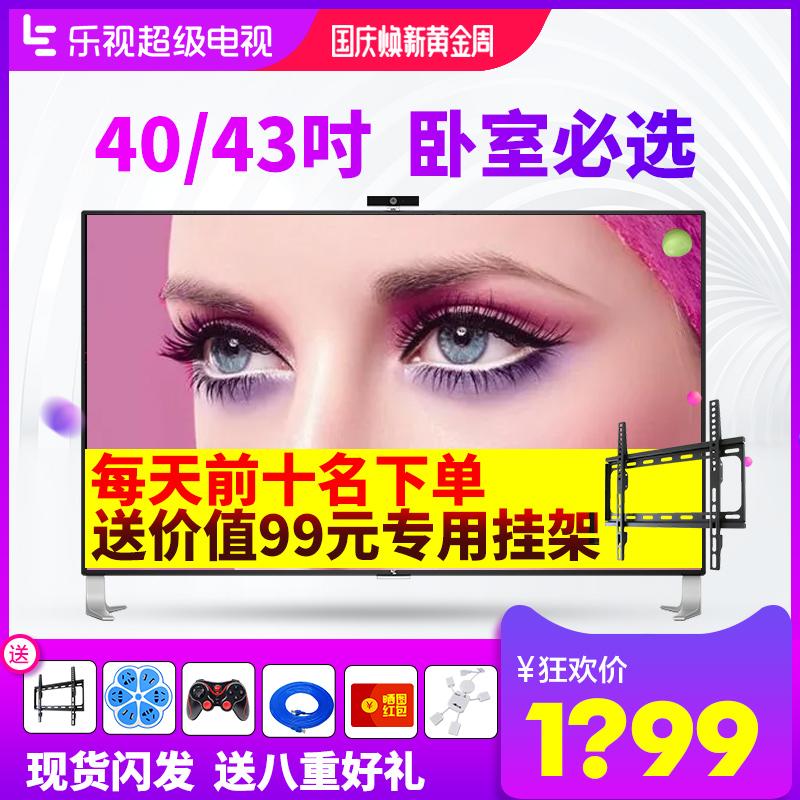 乐视TV 超4 X40 英寸液晶智能网络wifi平板超级电视机X43M 32 50