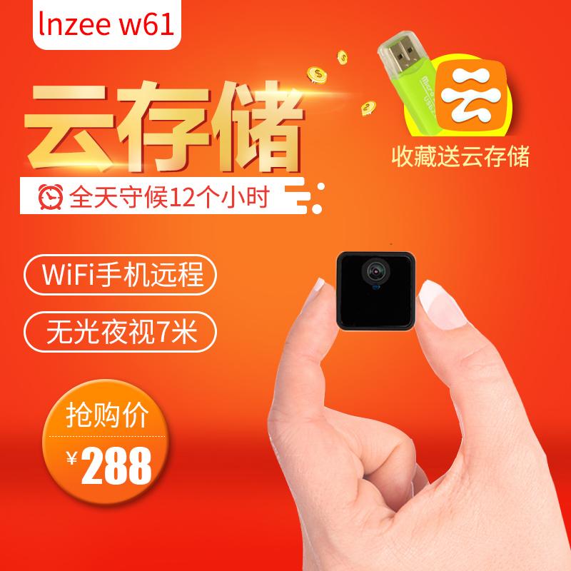 微型摄像头无线wifi手机远程迷你网络监控家用高清夜视小型摄像机