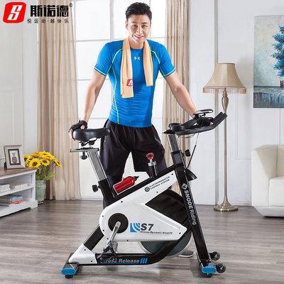 美国斯诺德S7跑步锻炼健身车家用脚踏室内运动自行车减肥健身器材