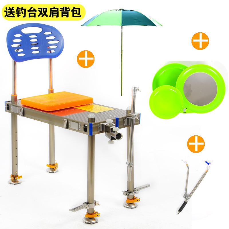 Цвет: 300*620 мм с полной аксессуары+2.1 м держатель батареи+магнитный потяните приманку тарелка+2 м универсальный рыбалка зонтик