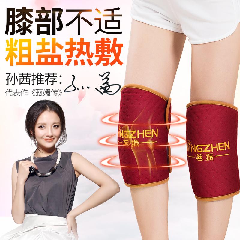 茗振 包裹式加热护膝 MZ-MR01659元包邮(需用¥50优惠券)