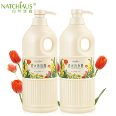 Шампунь Natural Angels COCO 1000ml+ 1000ml