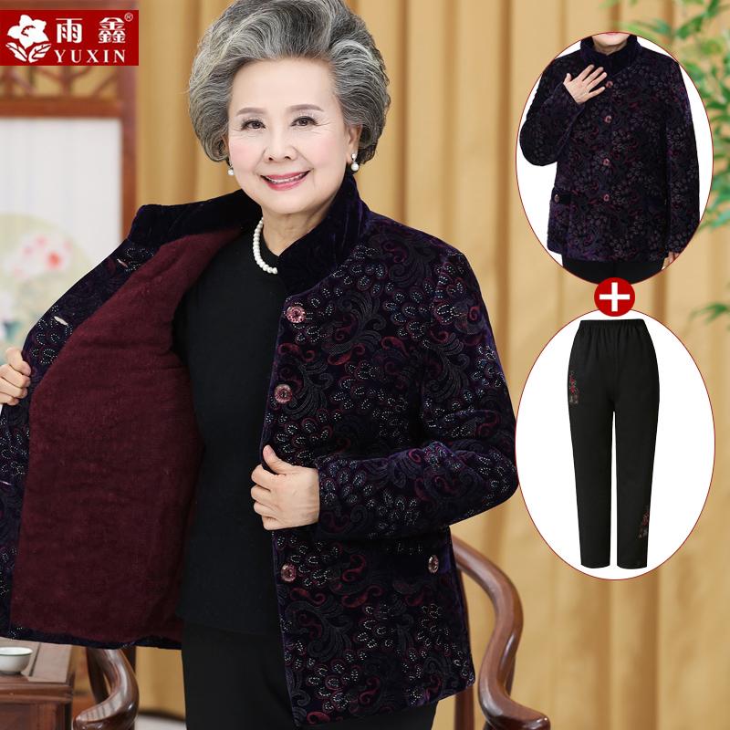 中老年女装冬装棉袄妈妈秋装冬季外套厚老人棉衣60-70-80岁奶奶装