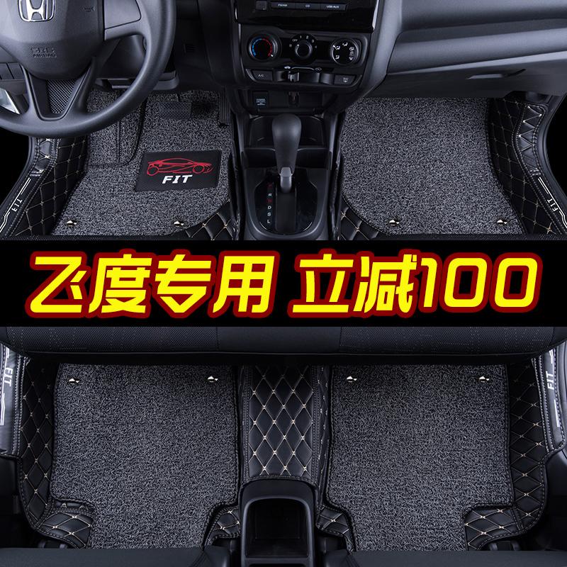 本田飞度脚垫全包围2018款新飞度专用原厂大包围丝圈地毯汽车脚垫