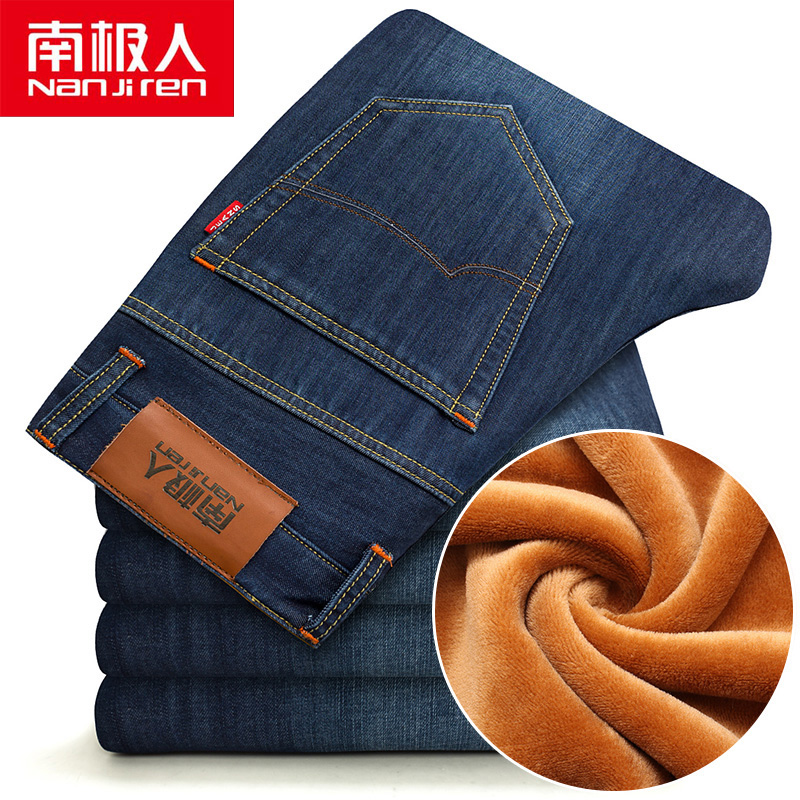 Antarctic winter warm thick velvet jeans men straight men's trousers Dongkuan youth loose big yards