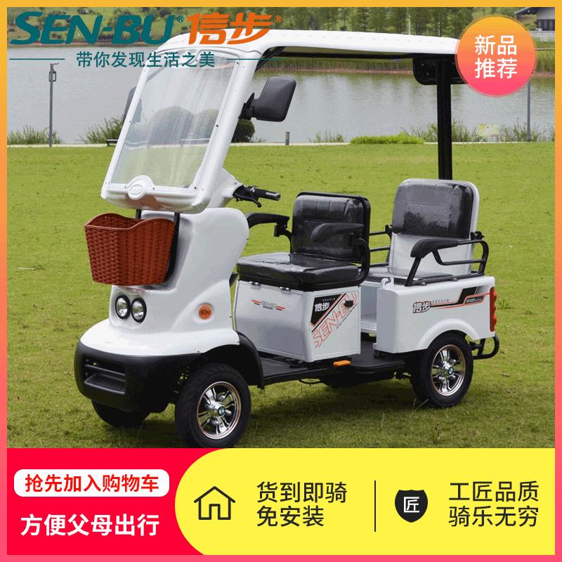 老年代步四轮电动车多功能电动成人车客货两用接送孩子信步zh-90