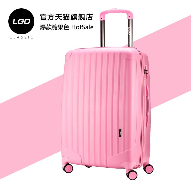 LGO大号出国30寸拉杆箱大容量30寸行李箱30寸26男女旅行箱万向轮
