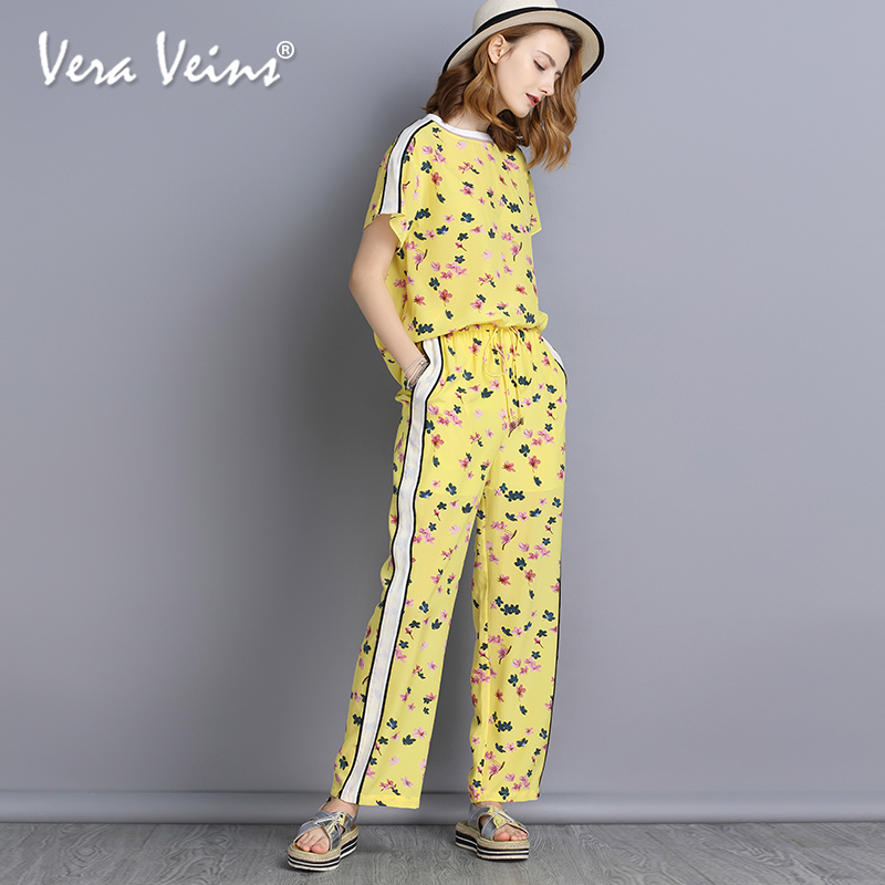 薇拉慕丝两件套套装女2018夏装新款女神气质真丝上衣松紧腰阔腿裤
