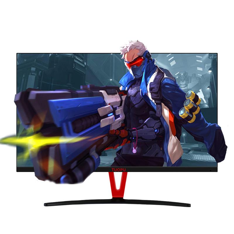 拓浦27英寸2K144HZ液晶电脑显示器网吧电竞HDMI高清吃鸡游戏屏幕