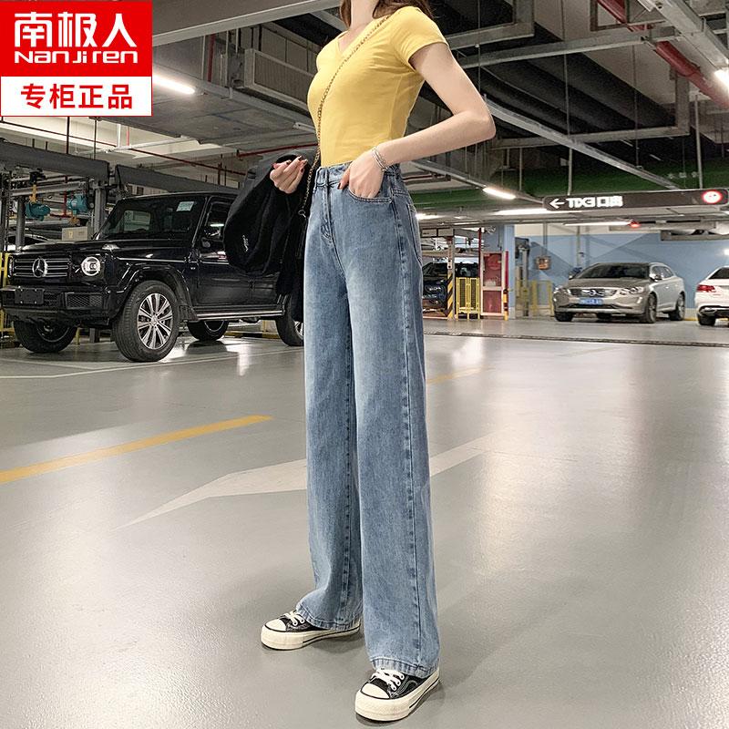 【南极人】牛仔阔腿裤女宽松高腰直筒