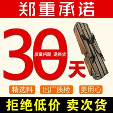 сумка для рыболовных снастей Donkey 80/90cm/100cm/1.2