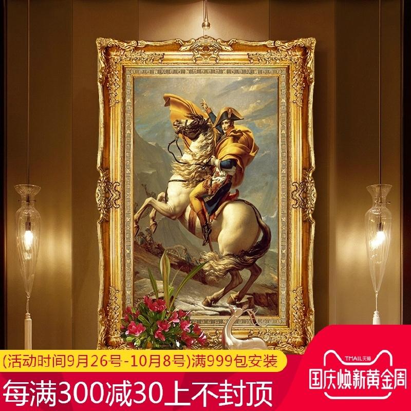 拿破仑油画壁画欧式人物挂画客厅油画书房过道办公室画玄关装饰画