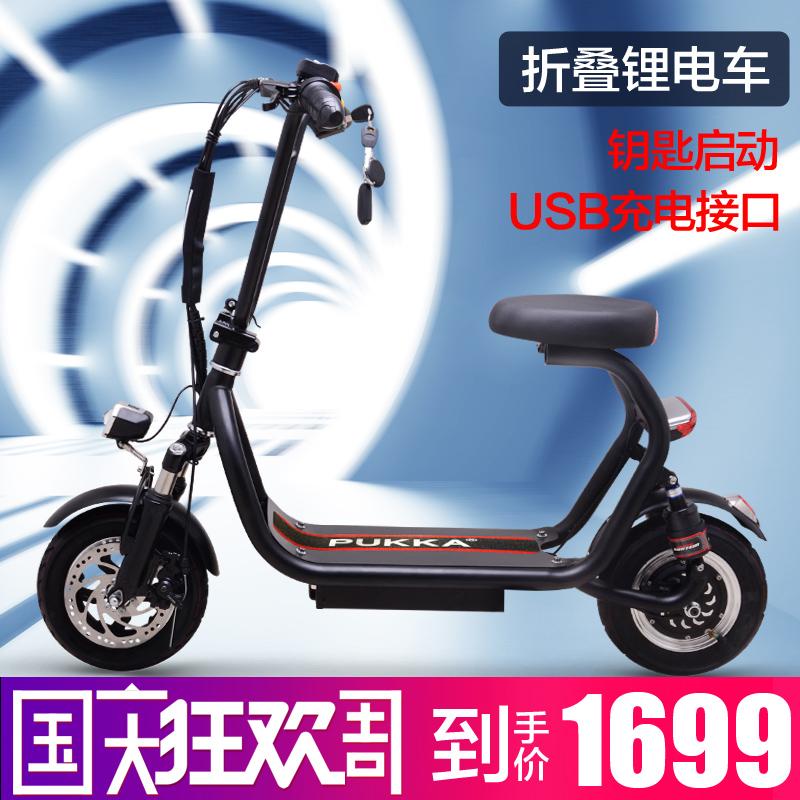 哈雷电动滑板车成人折叠电动电瓶车代步车两轮便携女性迷你电动车