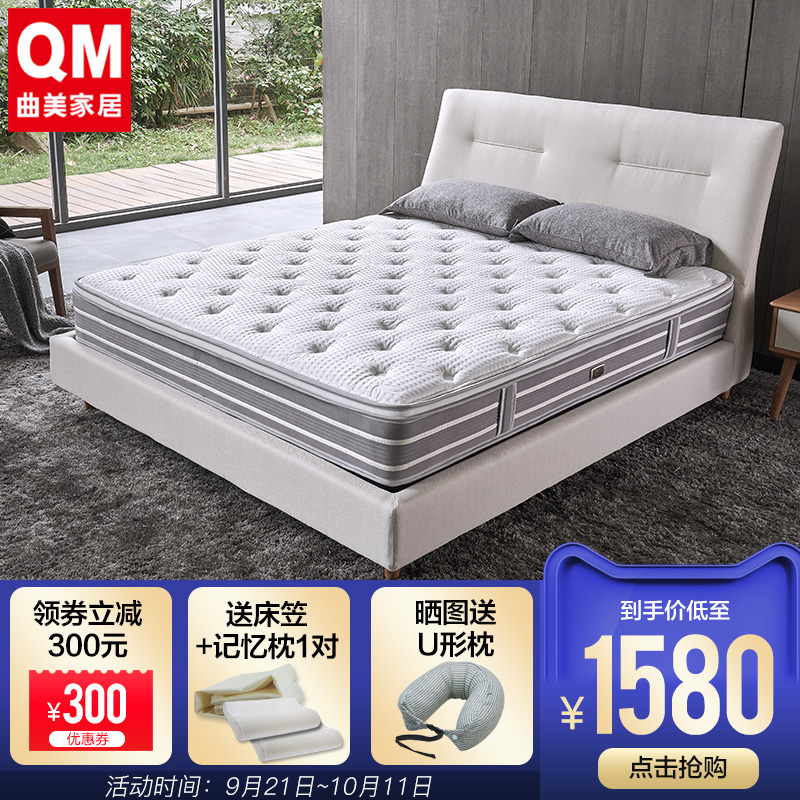 曲美家具 乳胶床垫1.8米1.5m独立弹簧酒店床垫椰棕护腰脊双面床垫