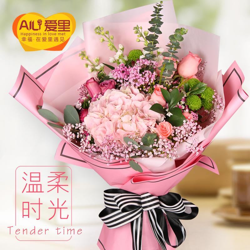 中秋节花束玫瑰花百合生日鲜花速递北京深圳上海西安成都广州同城
