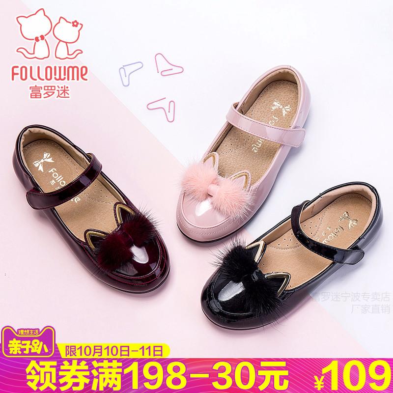 富罗迷儿童鞋女童皮鞋公主鞋单鞋春秋2018新款时尚韩版小女孩皮鞋