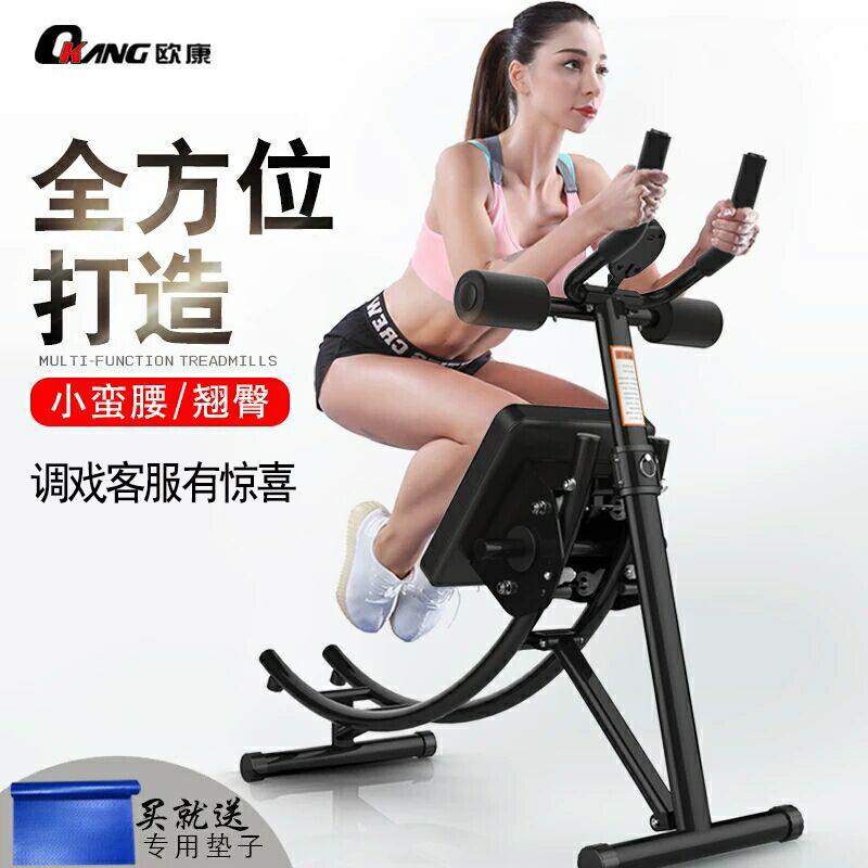 美腰机收腹机懒人运动健腰机健腹器家用健身器材小蛮腰提臀过山车