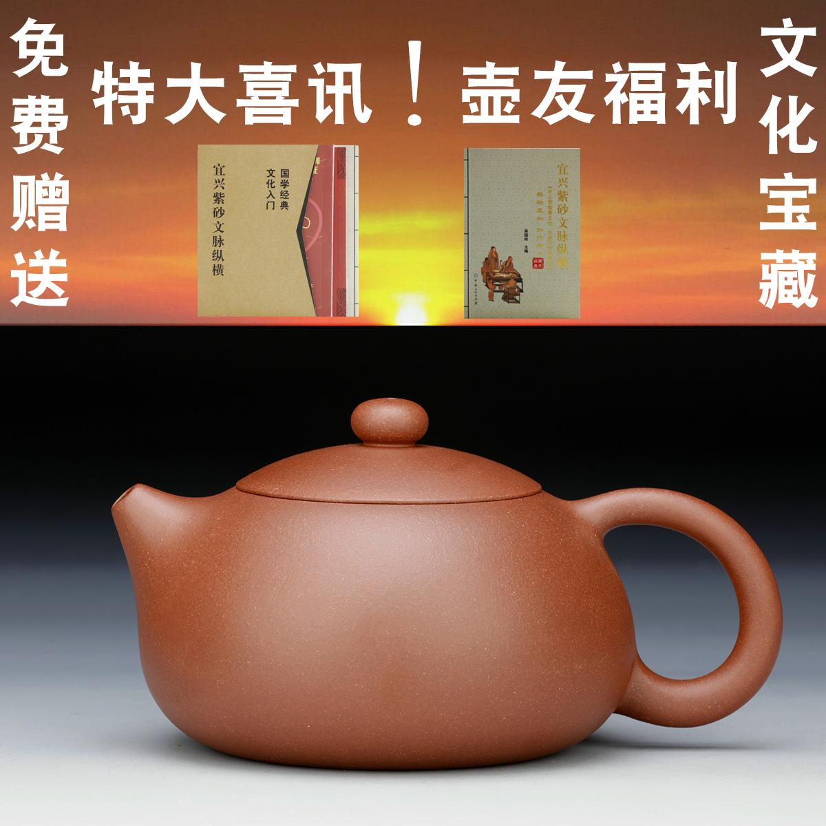 重霄堂02号底槽清吴国祥 品牌力量 宜兴紫砂壶西施壶紫砂茶壶250c