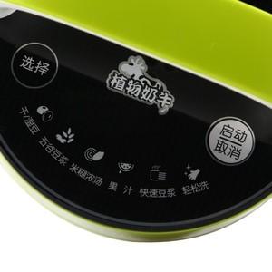 Joyoung/九阳 DJ06B-DS01SG豆浆机小容量迷你单人家用全自动