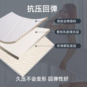 全棉乳胶床垫软垫薄款垫被褥子双人单人床1.8m床家用席梦思可定制