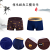 Antarctic men's underwear male quality cotton pants big yards young boys lovely cartoon boxers belts
