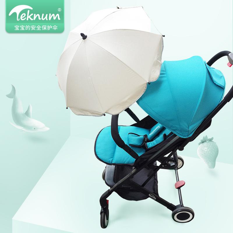 teknum婴儿推车遮阳伞四季通用高景观儿童车遮阳伞
