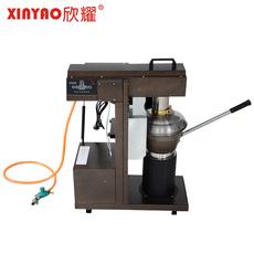аксессуары для гриля Xin Yao xydd001x