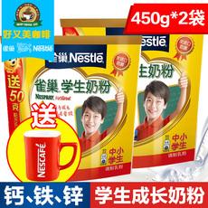 Nestle *400g