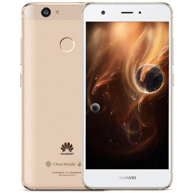顺丰4+64G-Huawei-华为 nova移动版全网通4G智能手机双卡双待荣耀手机