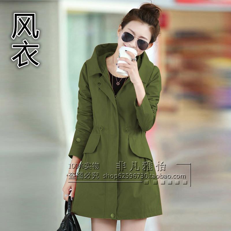 Цвет: Армейский зеленый (весна и осень пальто не с начесом)