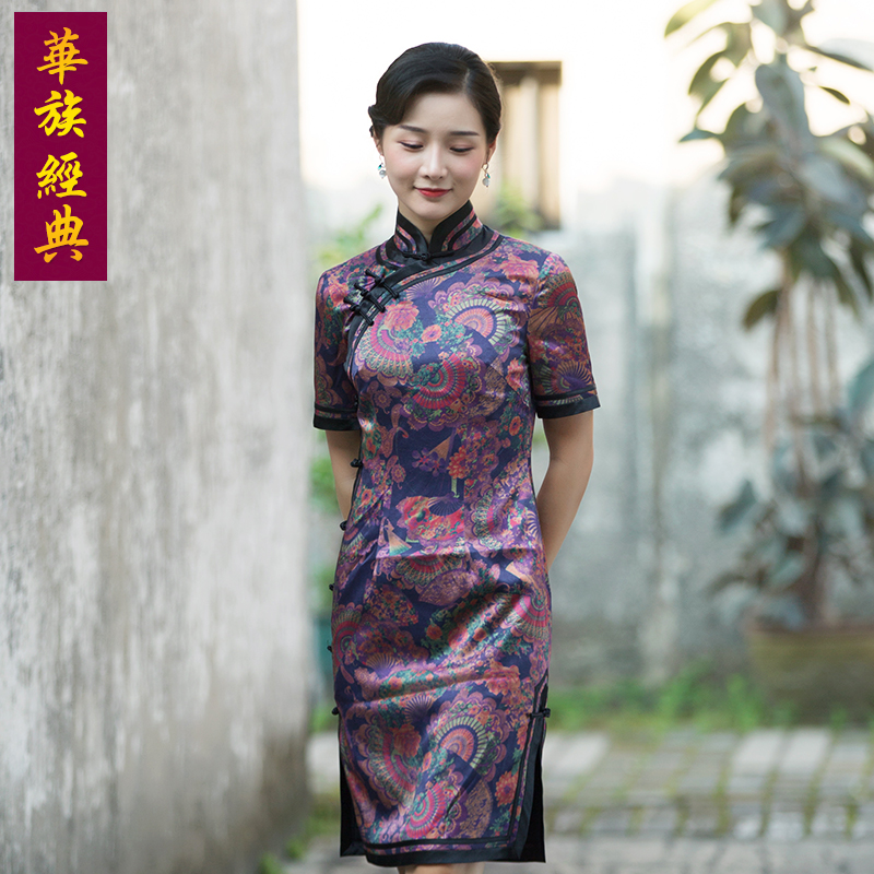真丝旗袍夏季2018新款女中国风改良老上海旗袍连衣裙中长款现代