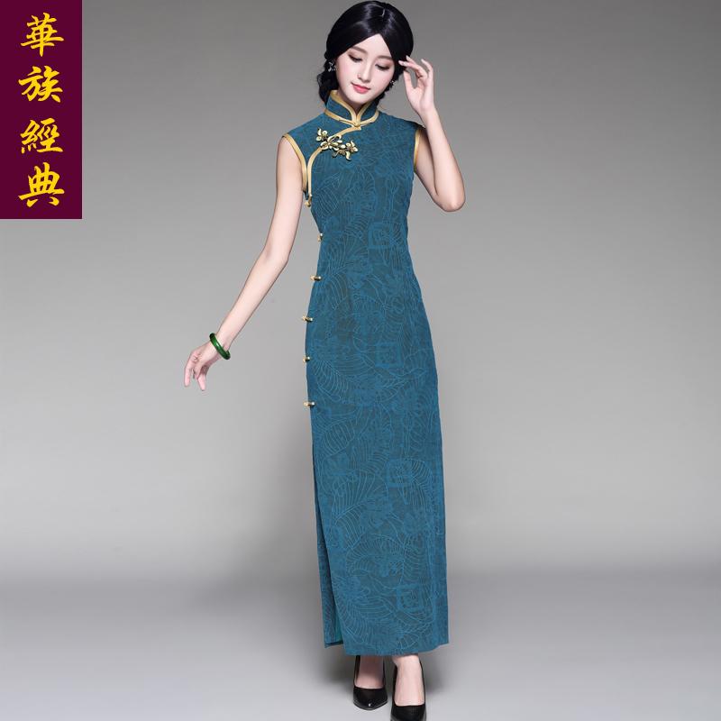 华族经典秋装高端真丝香云纱修身长款旗袍中式复古宴会礼服连衣裙