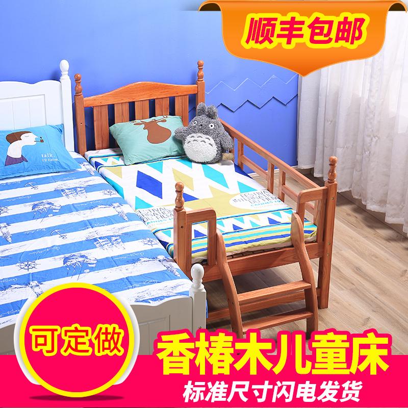 实木香椿木儿童床宝宝床带护栏单人床大床拼小床拼接床加床定做