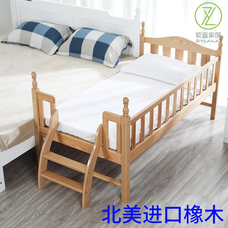 定做实木橡木儿童床带护栏小床拼接大床加宽床边床男孩女孩单人床