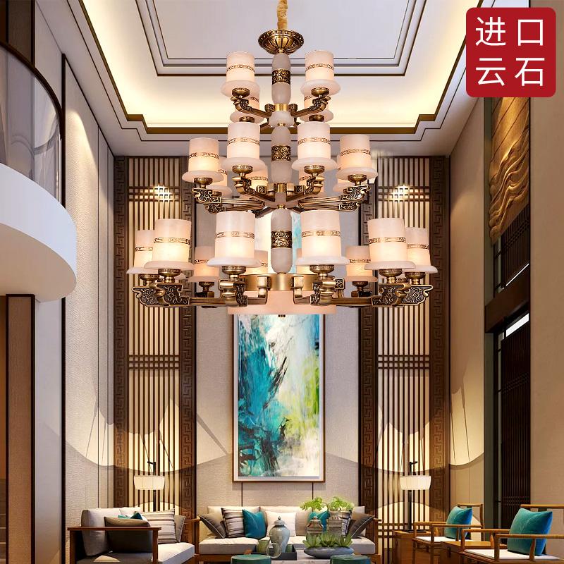新中式吊灯全铜客厅灯中国风复古餐厅复式楼大吊灯现代大气云石灯