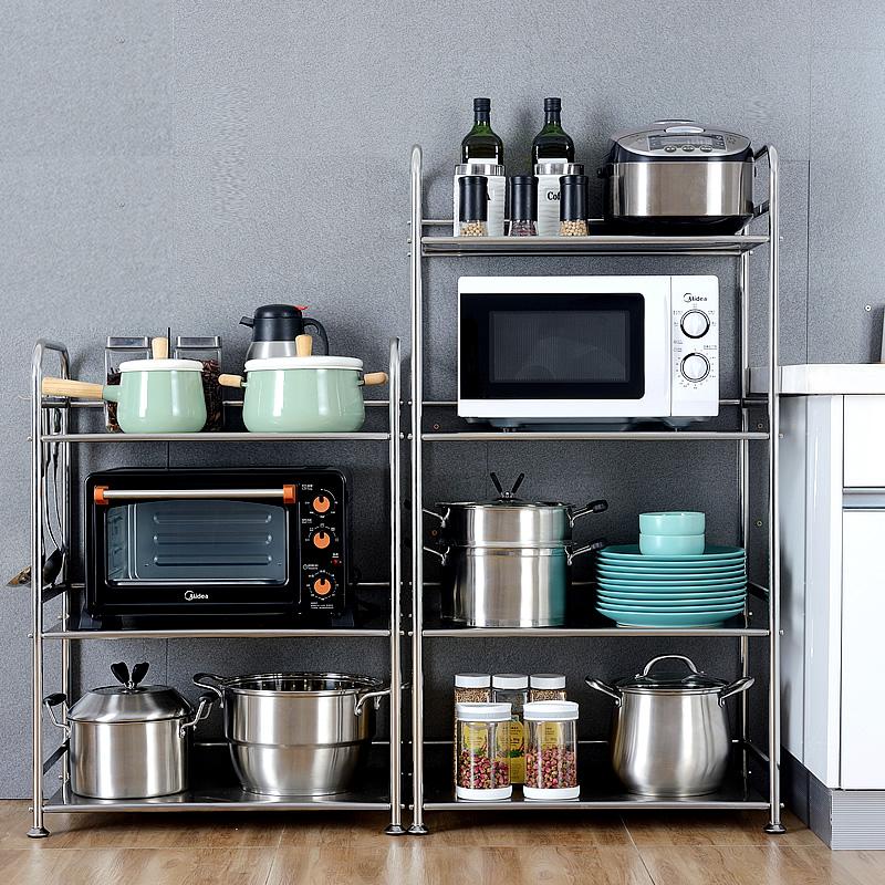 304不锈钢厨房微波炉置物架落地多层放锅架子烤箱蔬菜多功能收纳